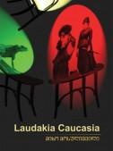 Laudakia Caucasia