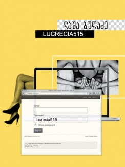 lucrecia515 - ლაშა ბუღაძე
