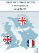 ფრანგულ-ინგლისურ-ქართული სასაუბრო